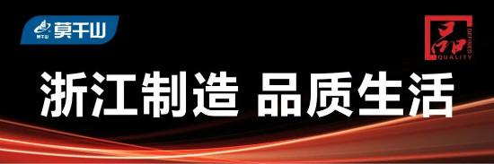 防变色,防褪色——莫干山科技木的一小步,中国科技木行业的一大步