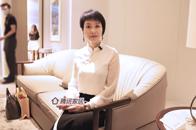 """联邦家私李虹瑶:用""""时尚""""的视角,探索新的家居生活可能性"""