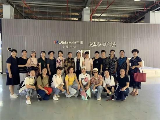 动态丨江西省女商会、吉安市女商会来莫干山板材参观交流