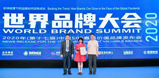 2020年雷士照明品牌價值379.56億元,九年蟬聯行業前茅