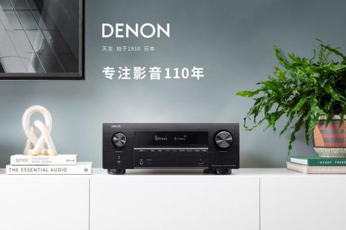 """""""換""""然一新,換購Denon天龍8K功放贏大獎,百家門店鼎立推出"""