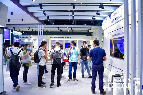 上海酒店展DAY1丨香遇香眠房首日展出頗受歡迎