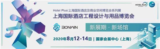 地墙新势能!肯帝亚地墙一体化定制亮相上海国际酒店及商业空间博览会!