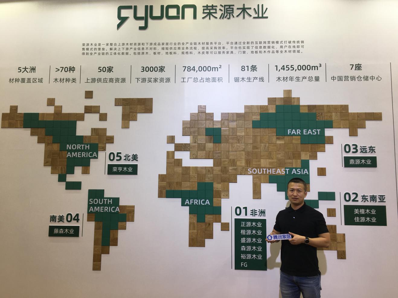 荣源木业&深圳展 | 让大自然的原木给国人带来健康