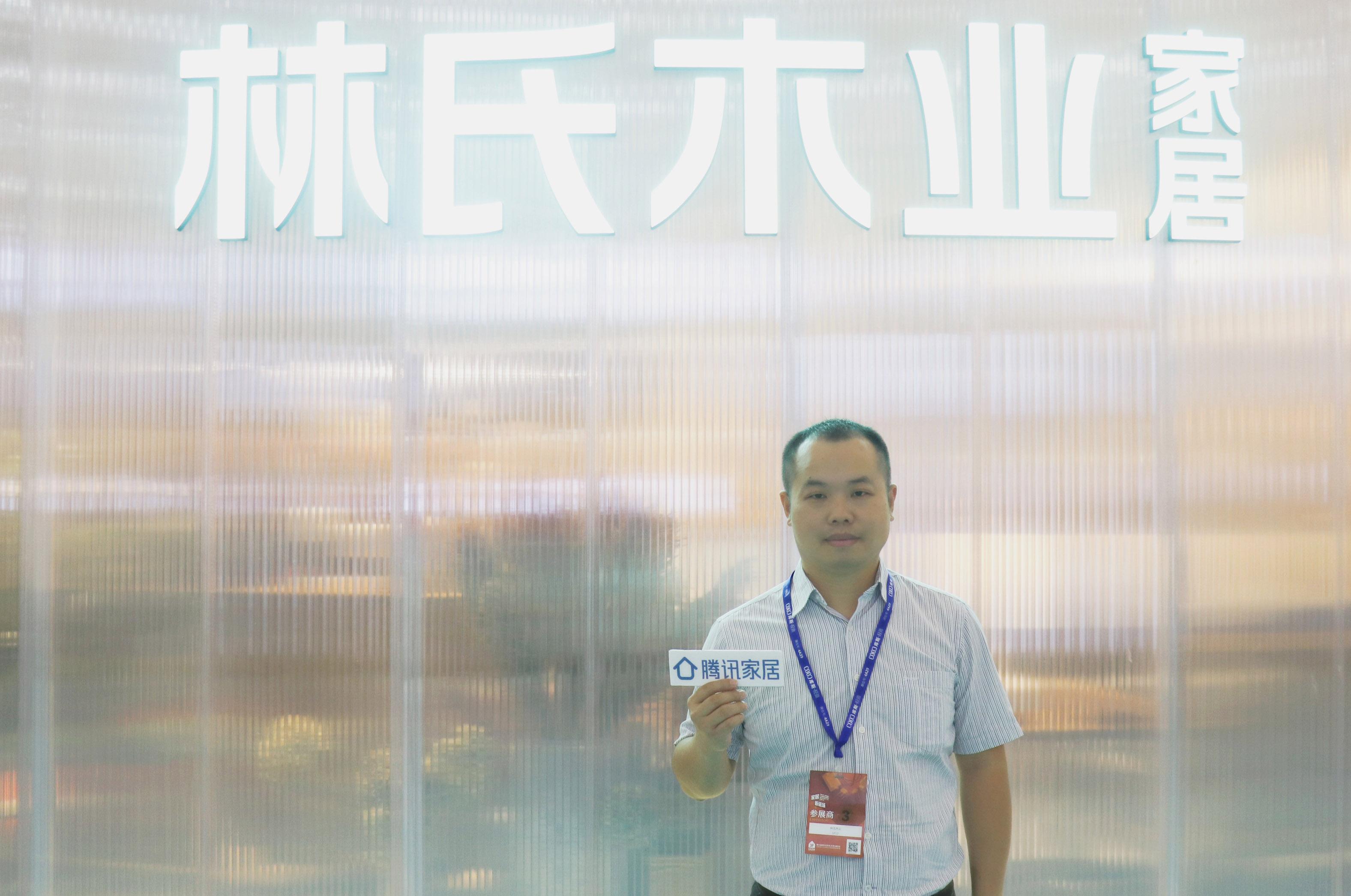 林氏木業新零售事業部總經理雷之冠:與年輕同行,引領家居潮流新風向