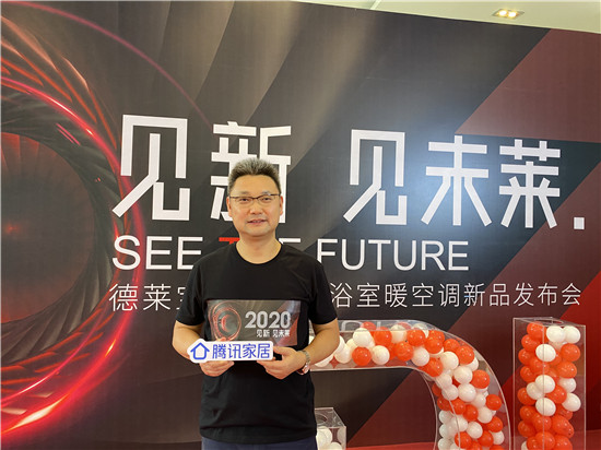 【騰訊專訪】德萊寶徐建明:渦輪增壓取暖是未來!