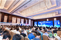 第七届中国建筑装饰行业绿色发展大会南京隆重召开