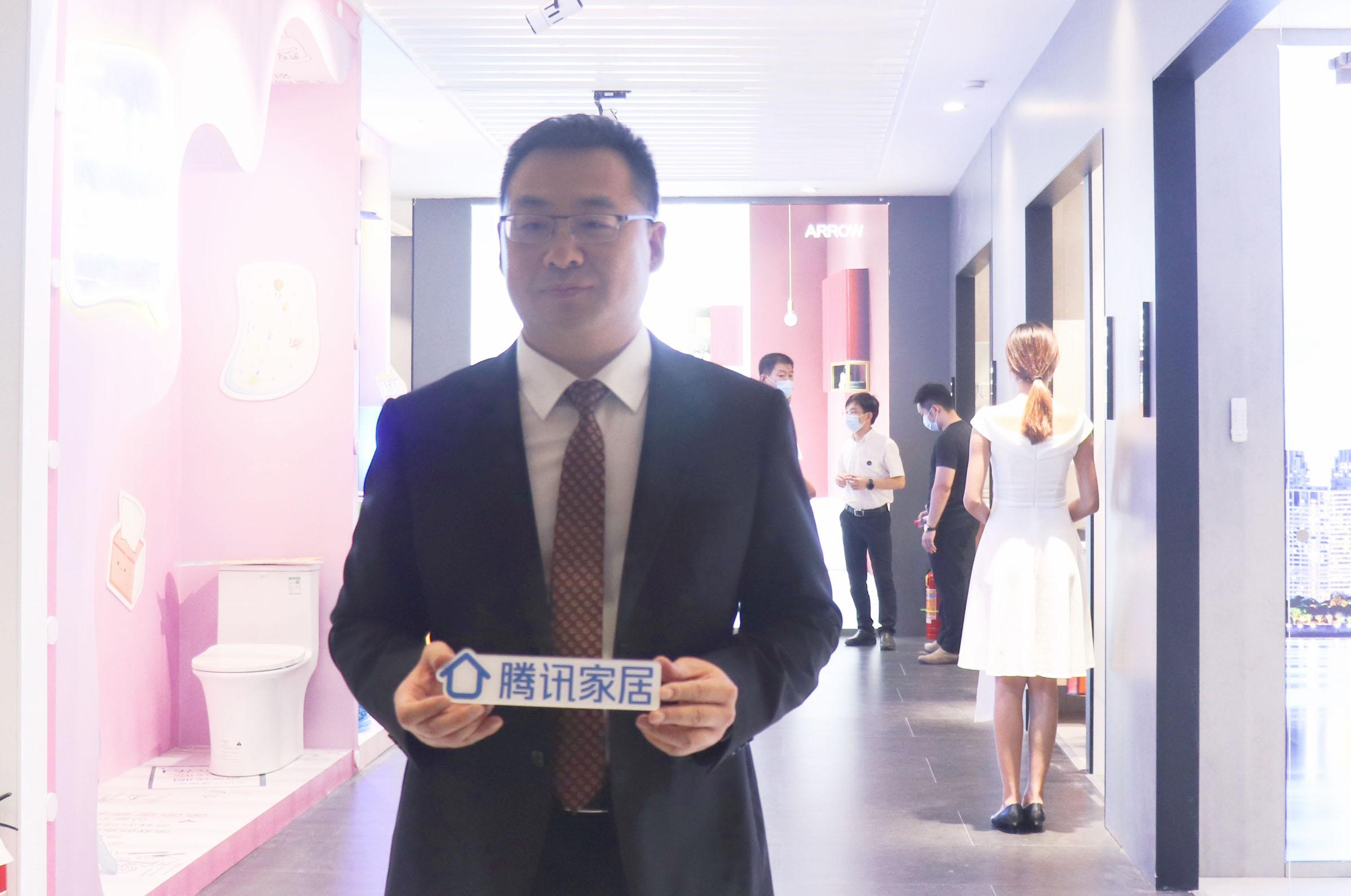 箭牌家居集团副总经理卢金辉:以科技创新实现智慧家居全场景应用
