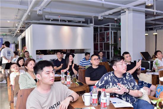 设计创造美好生活——暨FAENZA法恩莎十堂课设计师上海同学会