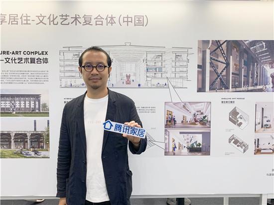 建筑设计师王硕:从细微处感知世界,用设计创造人居生活更多的可能性