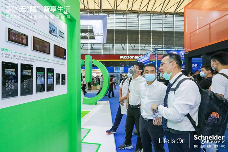 施耐德電氣智能家居再升級 多款新品亮相上海智能家居展