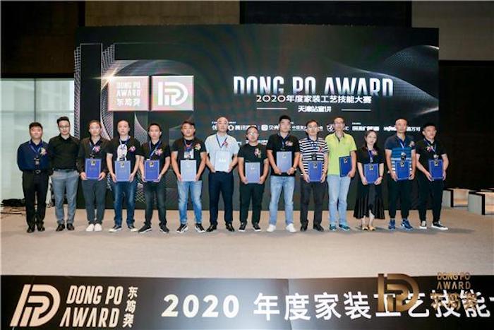2020東坡獎走進山城重慶,第二站9月10日重磅來襲!