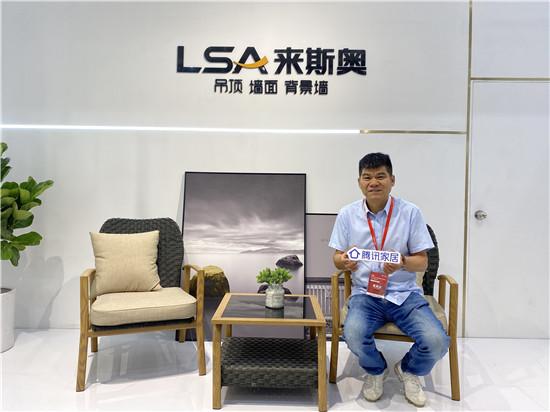 騰訊專訪|來斯奧姚松良:34年品牌蓄力,只為一份使命初心