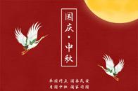 国庆中秋双节同庆,红木优选品牌优惠攻略新鲜出炉!