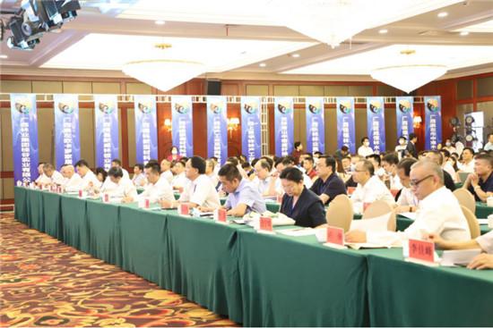 第四∏届板材――定制家居绿色生态链发展高峰论坛成功在桂举行