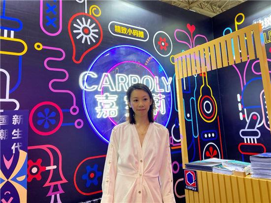 专访|嘉宝莉仇东平:将民族品牌做扎实,做中国人自己的涂料!