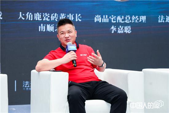 中国人的家|大角鹿瓷砖南顺芝:创新不止,向世界展示中国品牌的自信