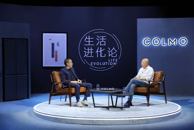 COLMO对话岳敏君:大笑背后是直面生活的力量
