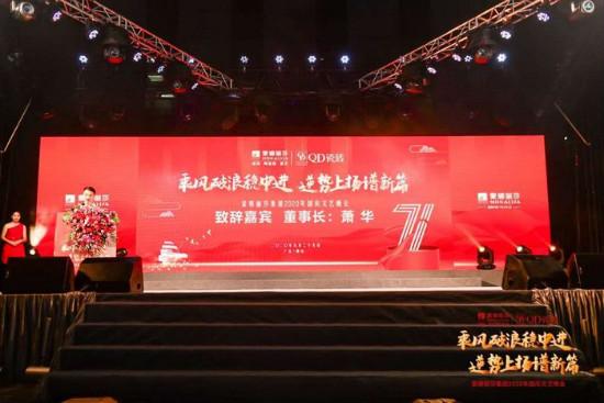 三大生产基地同屏共舞,蒙娜丽莎集团迎国庆贺中秋