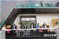 米兰之窗时尚战略再发力,中国首个时尚门窗MALL闪耀宁波