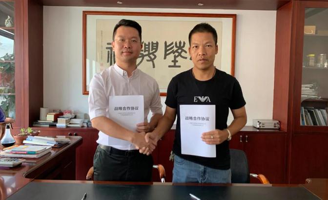 广东施琅陶瓷与启行陶瓷有限公司签署窑炉承包№战略合作协议!