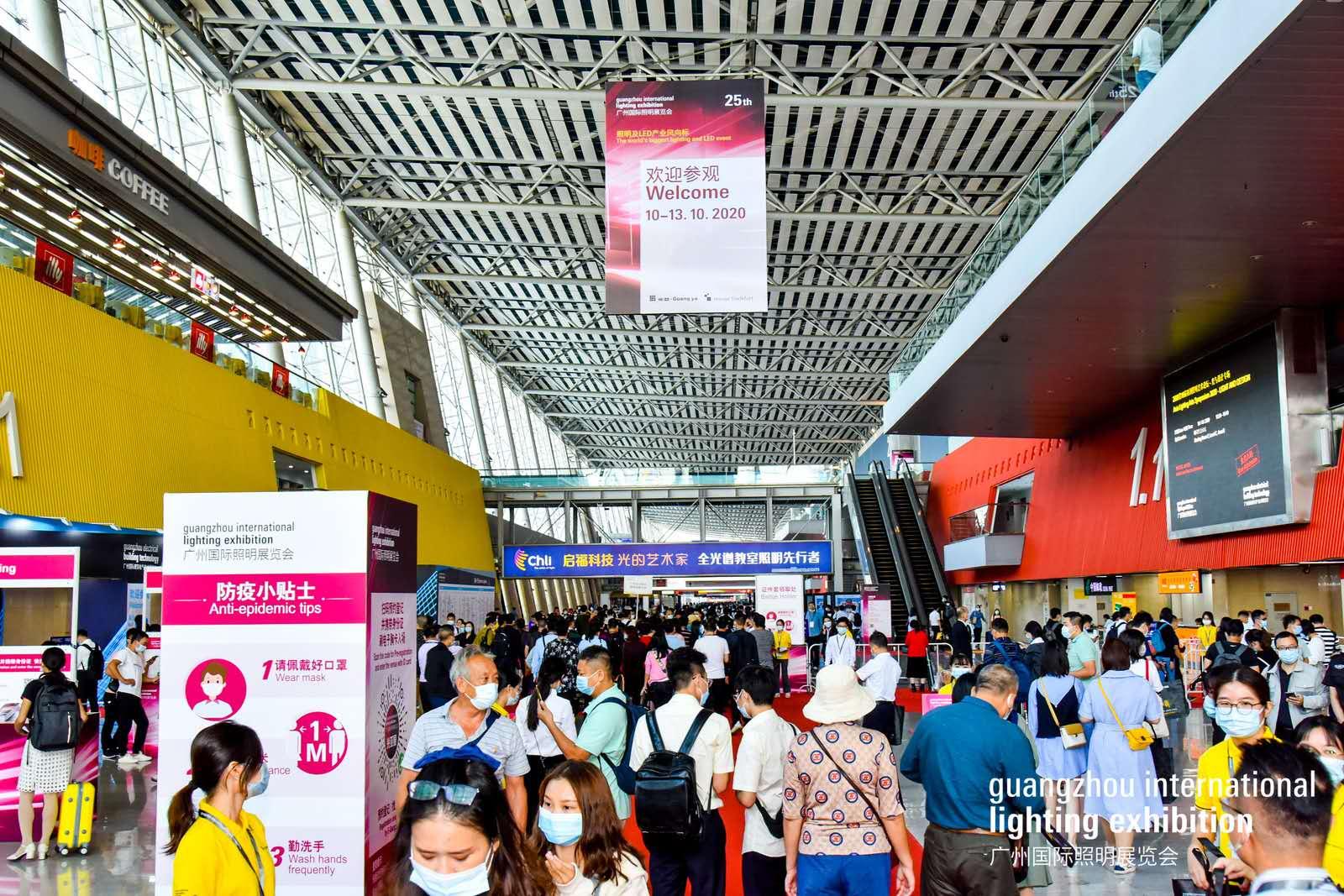照明行业盛会,第25届广州光亚展终于开幕啦!