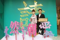 设计师刘增申&唐妮娜:中国人的家在进化