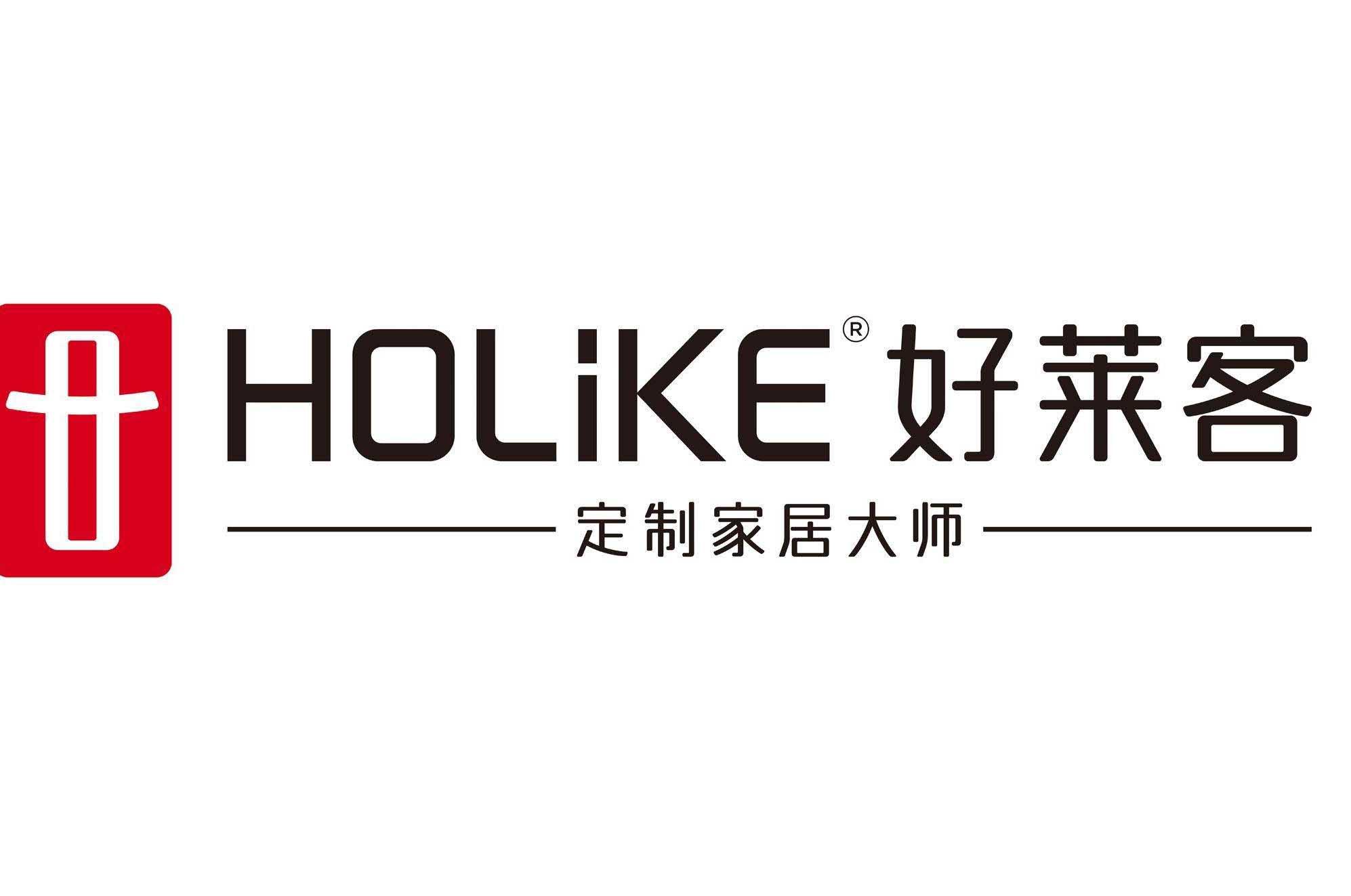 好莱客7亿元收购千川木门51%股权