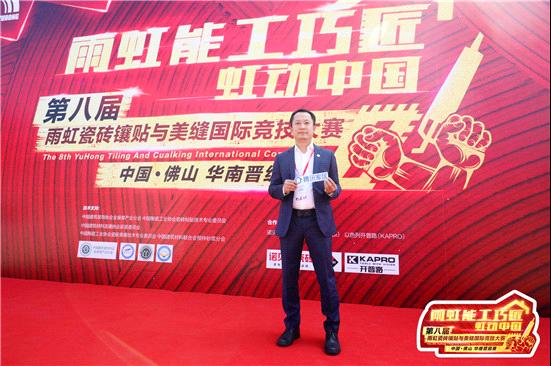 东方雨虹:持续提高产业工人工艺 推动企业产品研发和技术创新