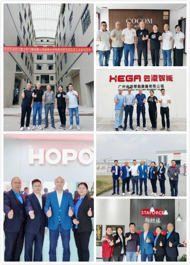 感恩合作共赢,喜迎十五周年庆典-雅之轩董事长郑伟携高管团队走访各品牌供应商