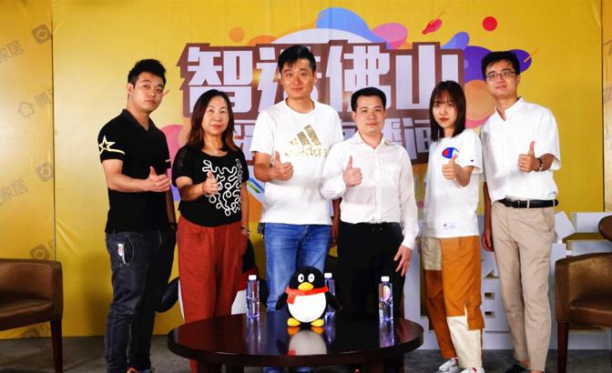 《疫后中国建陶大变局》访谈栏目第四期 ——抓住风口,精准定位,企业活下去的必备利器