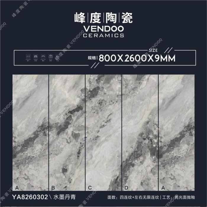 时尚范·潮我看|峰度陶瓷珠峰岩板系列—800*2600新品速递