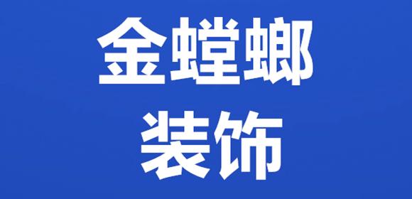 深圳369公司6个 145*70