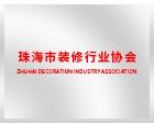 珠海369369协会