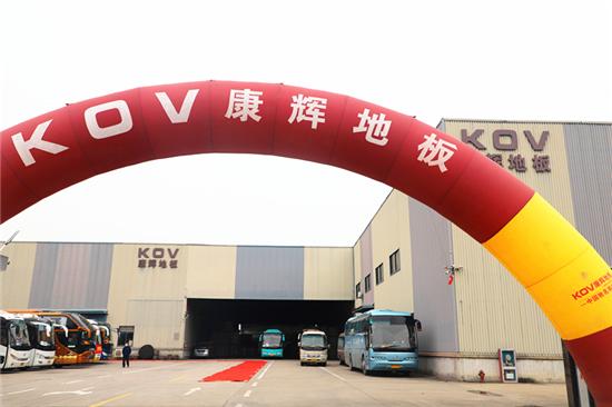 明星共鉴 让利风暴|11.28康辉木业工厂团购会火热抢嗨!