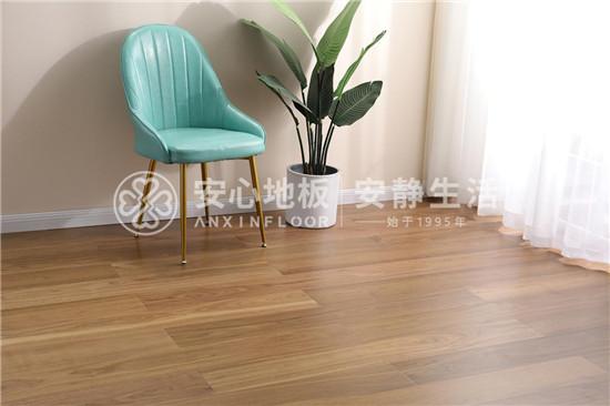 安心地板:冬天木地板保養小技巧介紹,你知道哪幾條?