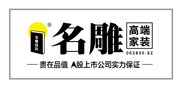 深圳市名雕官方股份有限公司