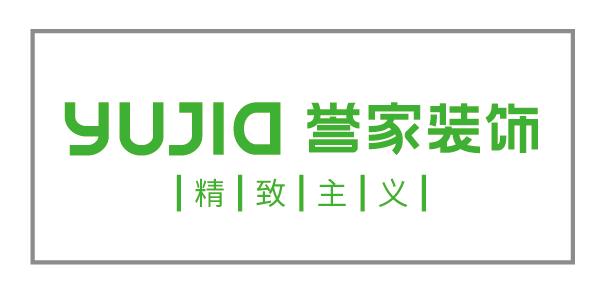 深圳誉家官方工程有限公司