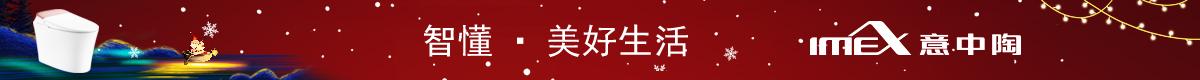 意中陶官方