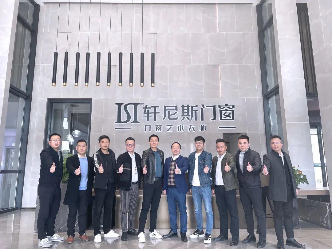 凝聚智慧力量 共商發展大計丨熱烈歡迎香江集團領導一行蒞臨軒尼斯門窗總部參觀交流