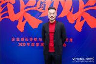 老板電器劉超:創造中國新廚房,做最懂中式烹飪的高端廚電品牌