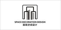 品筑空间设计