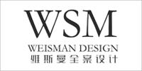维斯曼全案设计