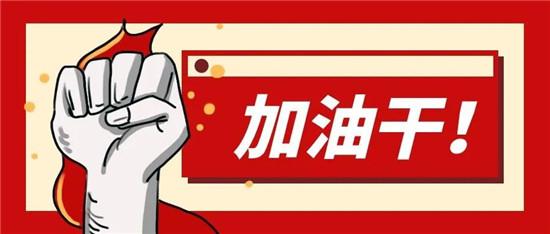 �]起混蛋袖子加油�郑�海��3.3直播��泳o���M行中!