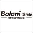 Boloni博洛尼