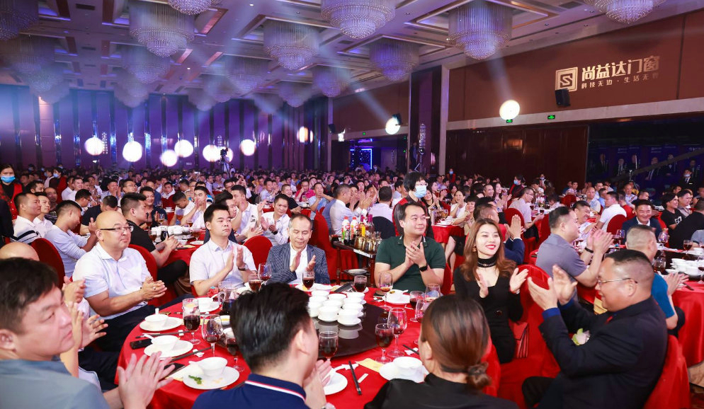十载腾飞·尚无止境|尚益达2021营销峰会暨十周年庆典圆满成功
