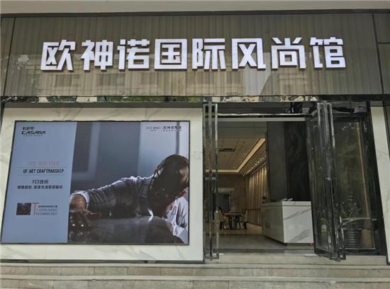 渠道越广赚钱越多,欧神诺瓷砖3大渠道助力经销商快速抢占市场