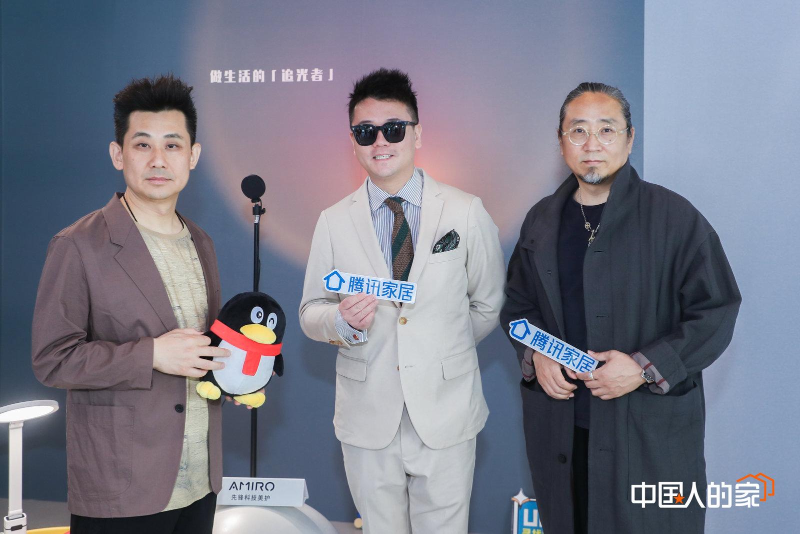 """设计师关天颀X范轶:""""中国人的家"""",凝聚多元生活方式"""