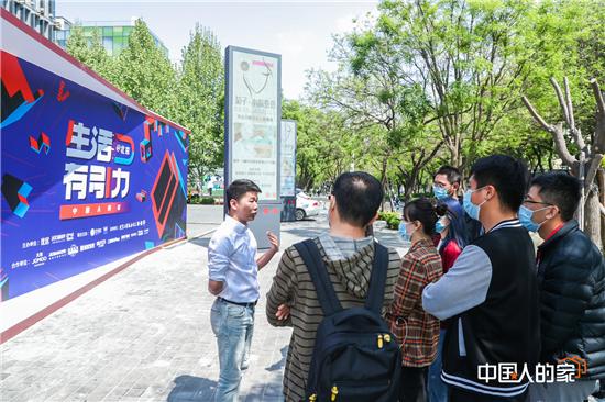 """优居CEO蔡钺:肩负""""让中国人住得更好""""的使命,推动中国家文化走出去"""