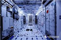 """航天员在天上如何生活?住""""大平层"""",全屋智能家居"""